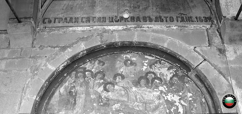"""№35 гр.Пазарджик – Катедрална църква """"Св. Богородица"""""""