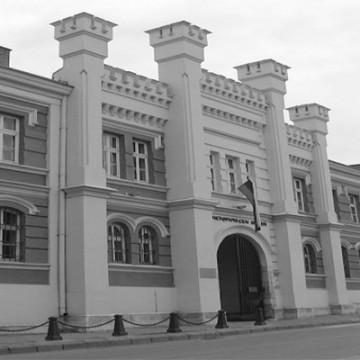 №40 гр.Плевен – Регионален исторически музей