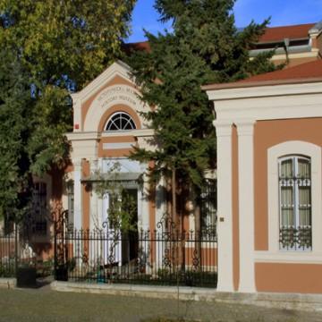 №41 гр.Пловдив – Исторически музей