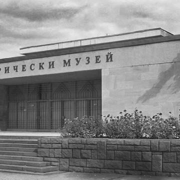 №42 гр.Перущица – Исторически музей