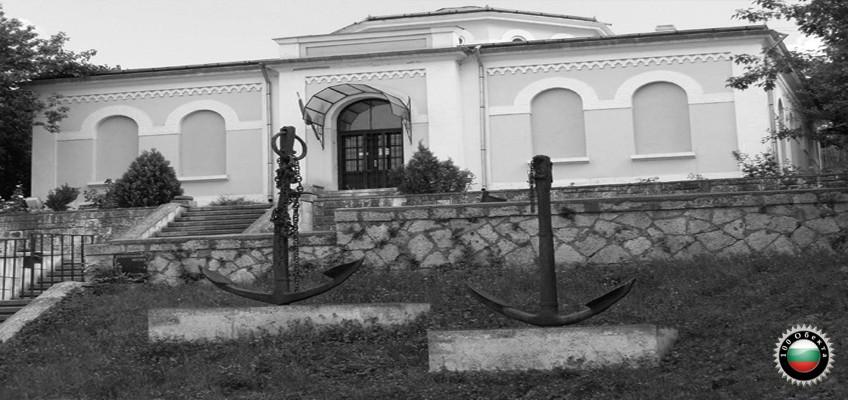 №53 гр.Тутракан – Музей на Дунавския риболо