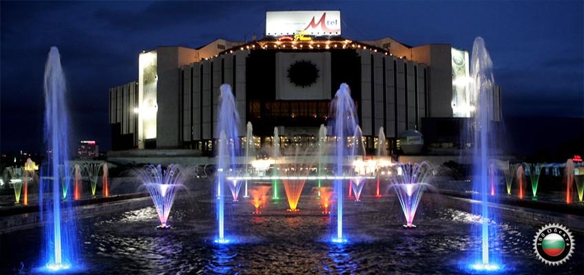 №61а гр. София – Национален дворец на културата