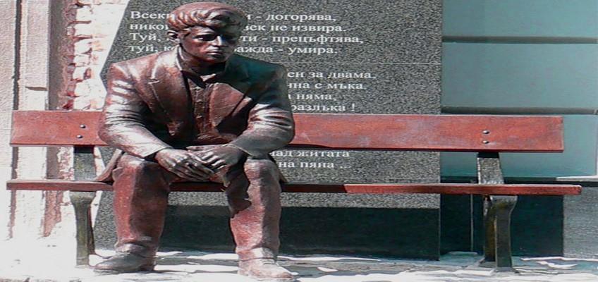 """№73 гр.Димитровград – Дом-музей """"Пеньо Пенев"""""""