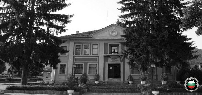 №77 гр.Клисура – Исторически музей