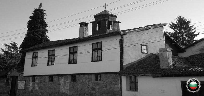 №79 гр.Самоков – Девически манастир
