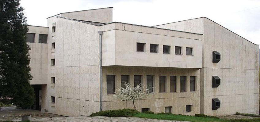 №83.гр. Смолян – Исторически музей