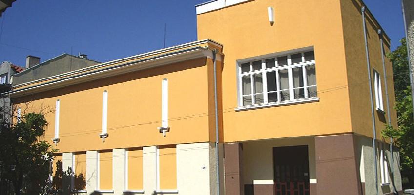 №99 гр. Ямбол – Исторически музей