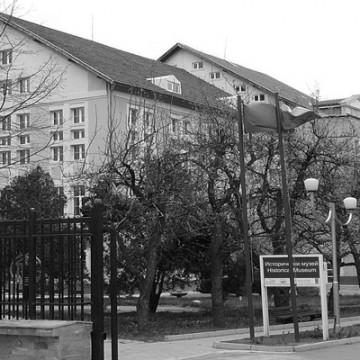 №26.гр. Кюстендил – Регионален исторически музей