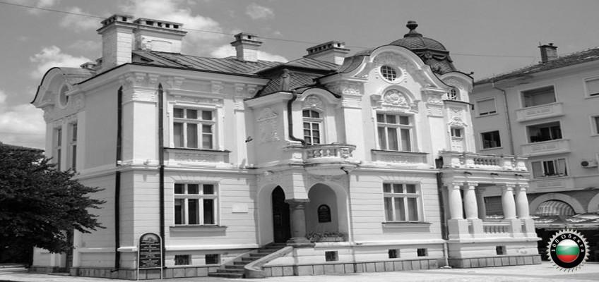 №54 гр.Сливен – Художествена галерия