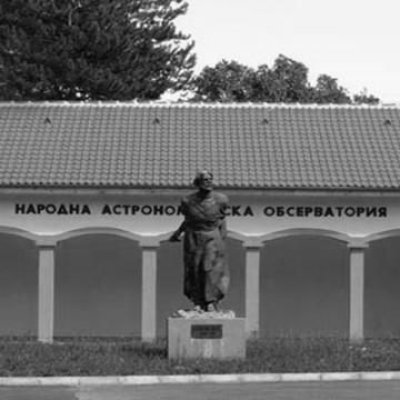 """№73.гр. Димитровград – обсерватория """"Джордано Бруно"""""""
