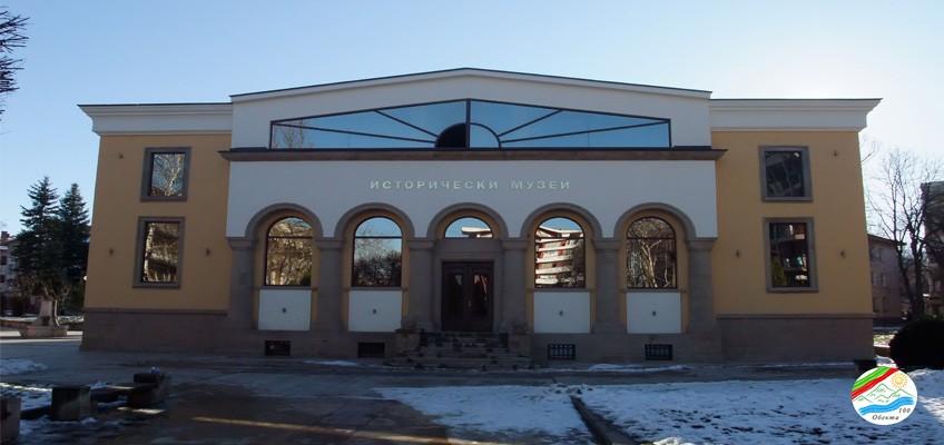 №82а гр.Ботевград – Исторически музей