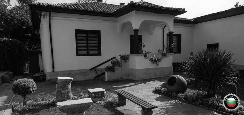 67а гр.Хисаря – Археологически музей