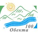 100 обекта