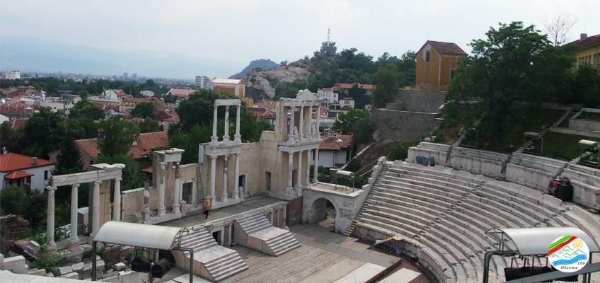 №41 гр. Пловдив – Античен театър