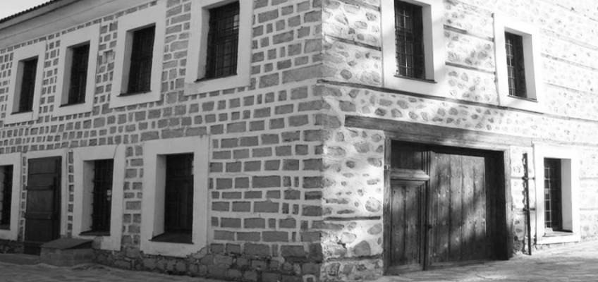 №1 гр.Банско – Банска художествена школа