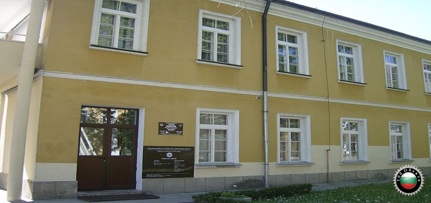 № 19. гр. Габрово – Музей на образованието