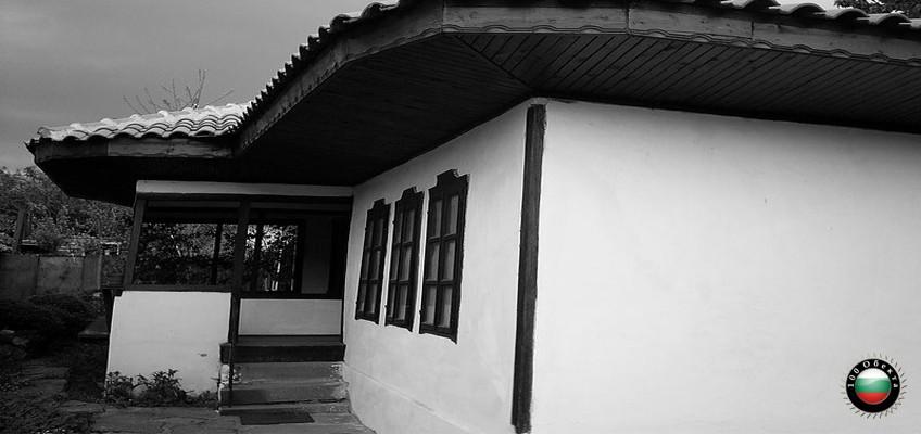 № 34 гр.Берковица – Етнографски музей
