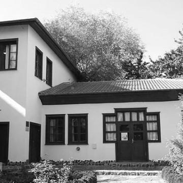 """№26 гр.Кюстендил – Къща-музей """"Димитър Пешев"""""""