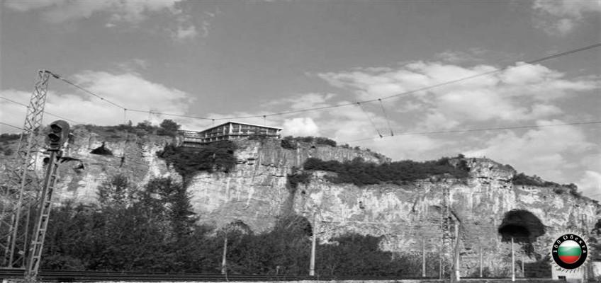 №30а гр.Луковит – Национален пещерен дом