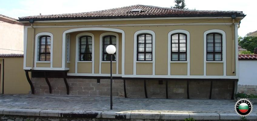 """№35 гр.Пазарджик – Къща-музей """"Станислав Доспевски"""""""