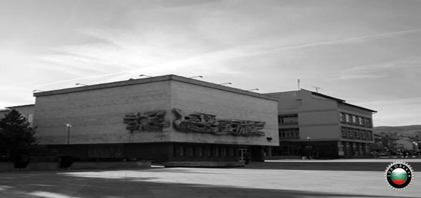 №38 гр.Батак – Исторически музей