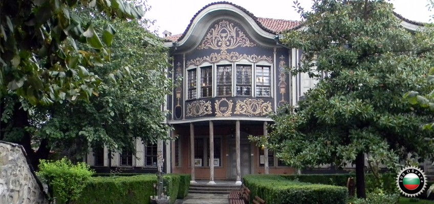 №41. гр. Пловдив – Етнографски музей
