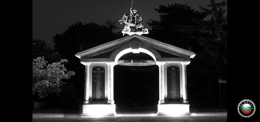 №49 гр.Исперих – Исторически музей