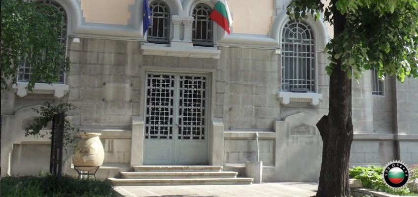 №51 гр.Силистра – Исторически музей