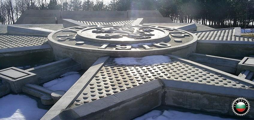 №53 гр .Тутракан – Военна гробница