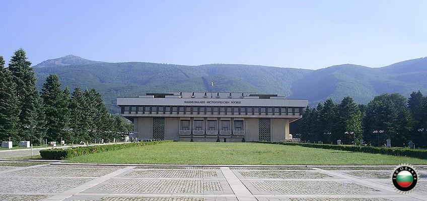№58 гр.София – Национален исторически музей