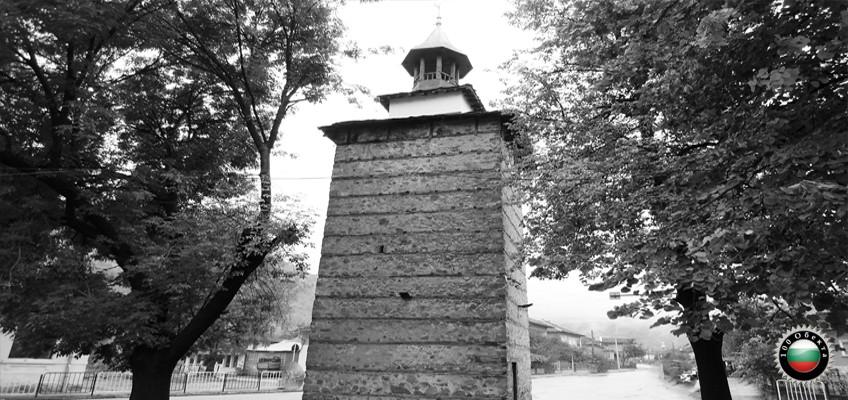 №63 гр.Етрополе – Часовниковата кула