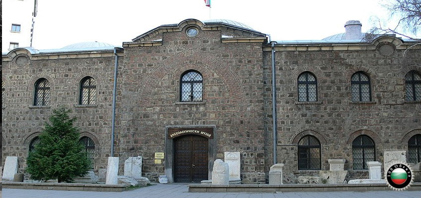 №68 гр.София – Археологически институт с музей