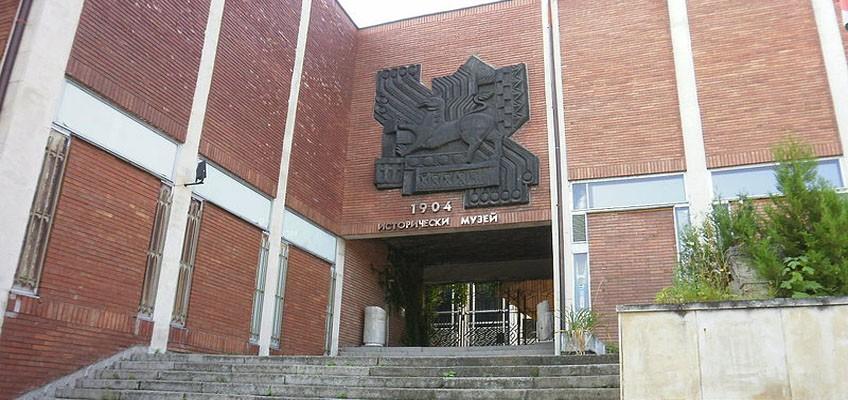 №94 гр.Шумен – Регионален исторически музей