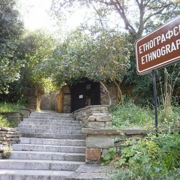 Етнографски комплекс – Ловеч
