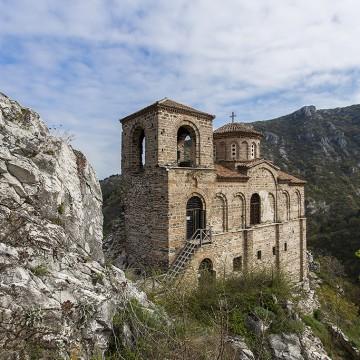 №47 гр.Асеновград – Асенова крепост