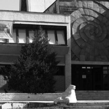 №27 гр.Благоевград – Регионален исторически музей