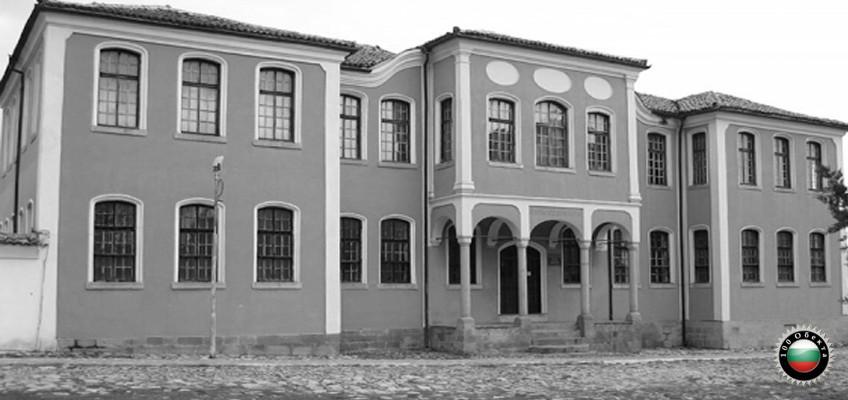 №44 гр.Карлово-Исторически музей