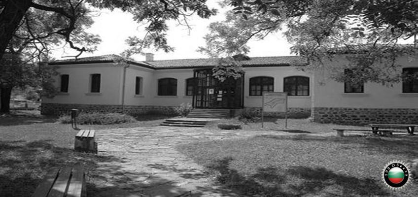 № 69 гр.Чипровци – Исторически музей