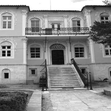 №59б гр.Гоце Делчев – Общински исторически музей