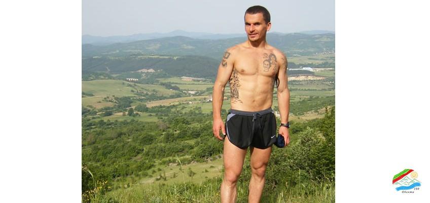 Божидар Антонов подобри 28-годишен рекорд по планинско бягане