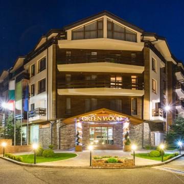 Почивка в Green Wood Hotel, Банско